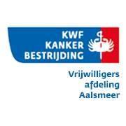 Profielfoto van KWF Aalsmeer